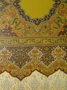 koran carpet page