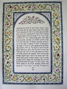 Rivka ketubah, elaborate version