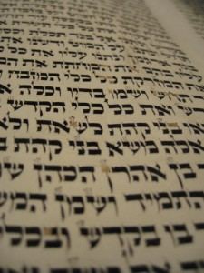 ink popping off torah
